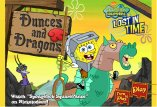 Spongebob flash game